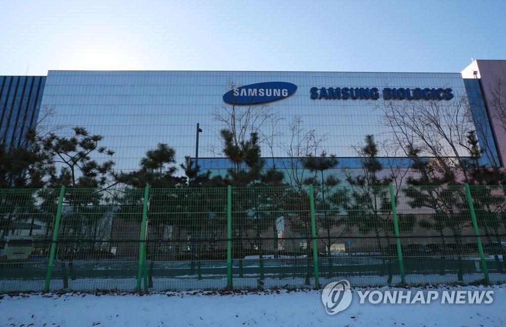 Prosecutors Raid Samsung BioLogics in Accounting Fraud Probe