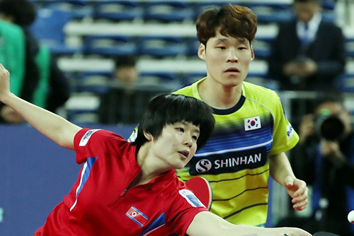 Joint Korean Duo Beats S. Koreans to Reach Finals at Table Tennis Tournament