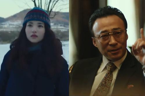 La academia elige a Lee Sung Min y a Kim Tae Ri como mejores actores de 2018