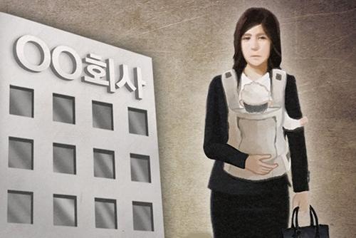 여성 경력단절로 결혼 뒤 남녀 고용률 차이 28.5%p