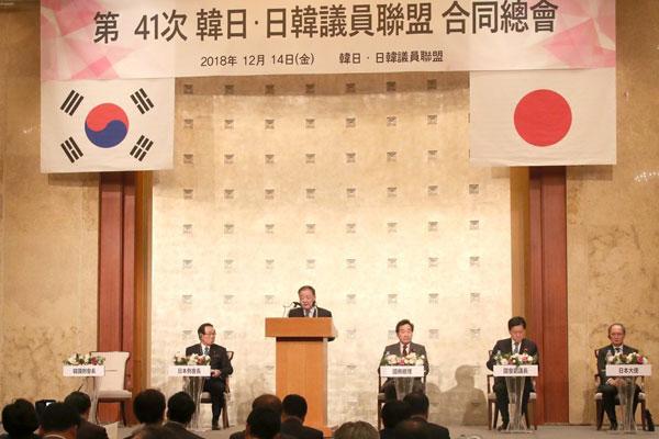 Les députés sud-coréens et japonais se retrouvent en assemblée générale à Séoul