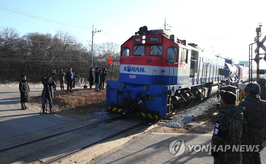 S. Korean Team Returns Home After Two Koreas Complete Railway Survey