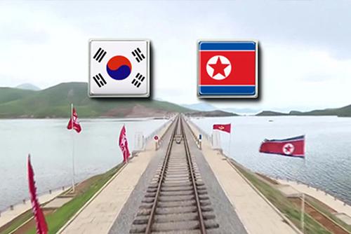 南北の鉄道連結 共同立ち入り調査終了