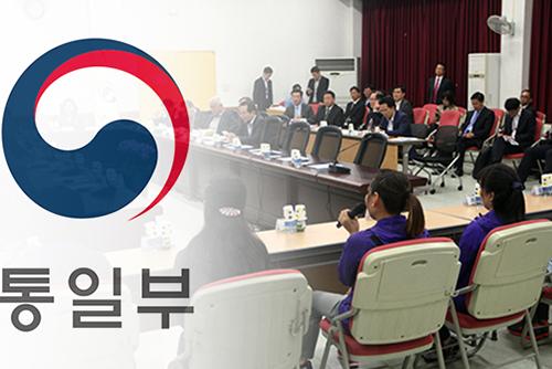 1.042 nordkoreanische Flüchtlinge reisen dieses Jahr in Südkorea ein
