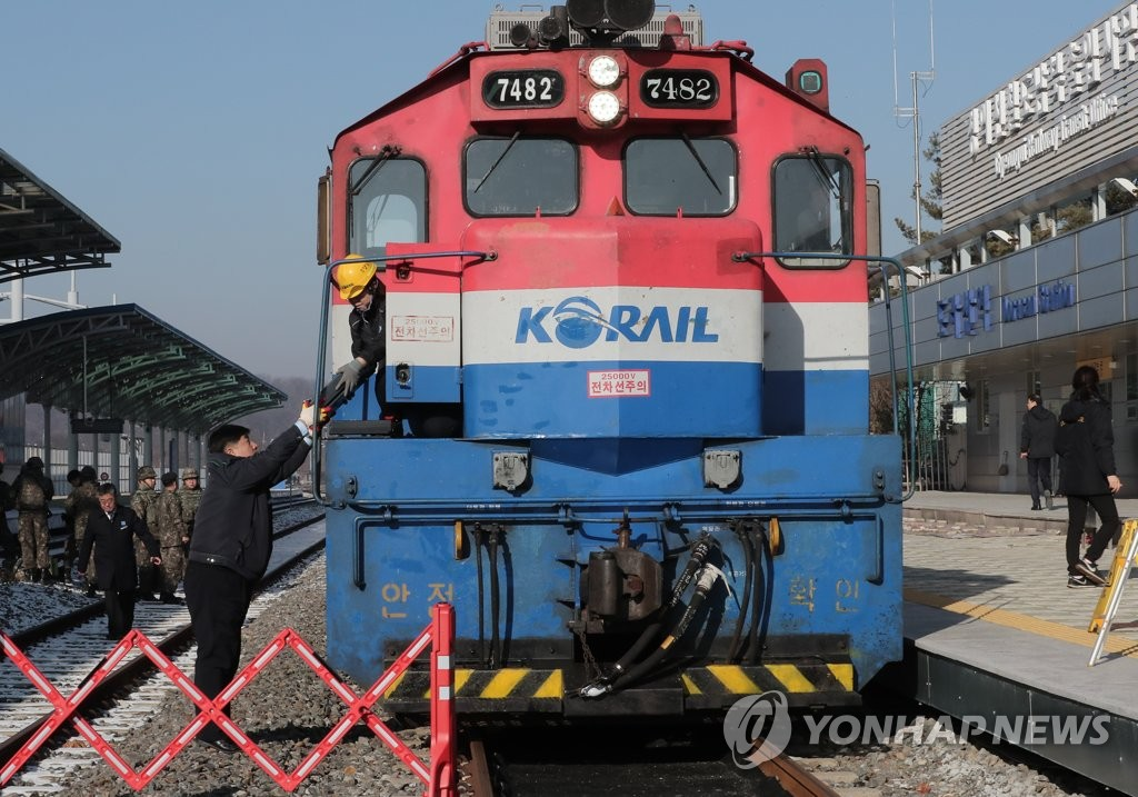 S. Korean Train Returns Home After Survey of N. Korean Railways
