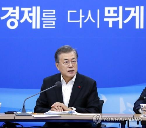 Moon Urges Early Entry into Hydrogen Vehicle Market