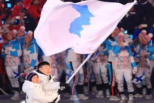 Seúl y Pyongyang se postulan para albergar los Juegos Olímpicos 2032