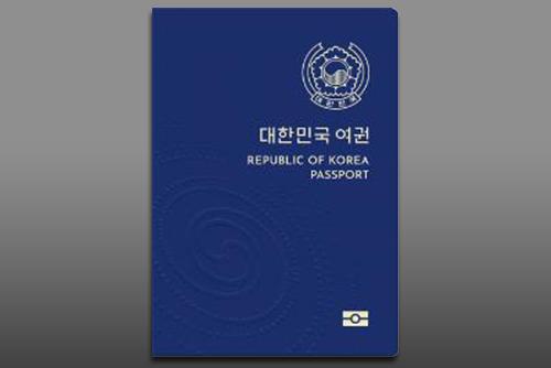 パスポートの新デザイン 表紙は紺色