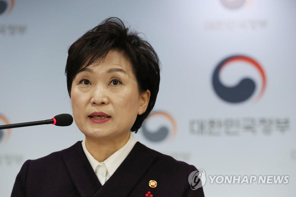الحكومة الكورية تبني مدنا جديدة في نام يانغ جو وهانام وكيه يانغ