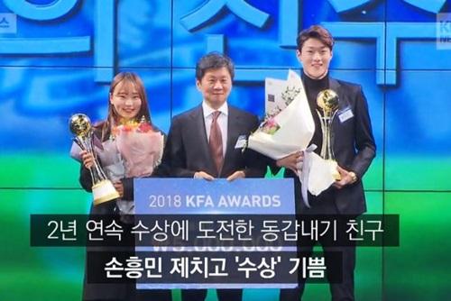 Hwang Ui Jo es elegido Jugador del Año por la Asociación de Fútbol de Corea