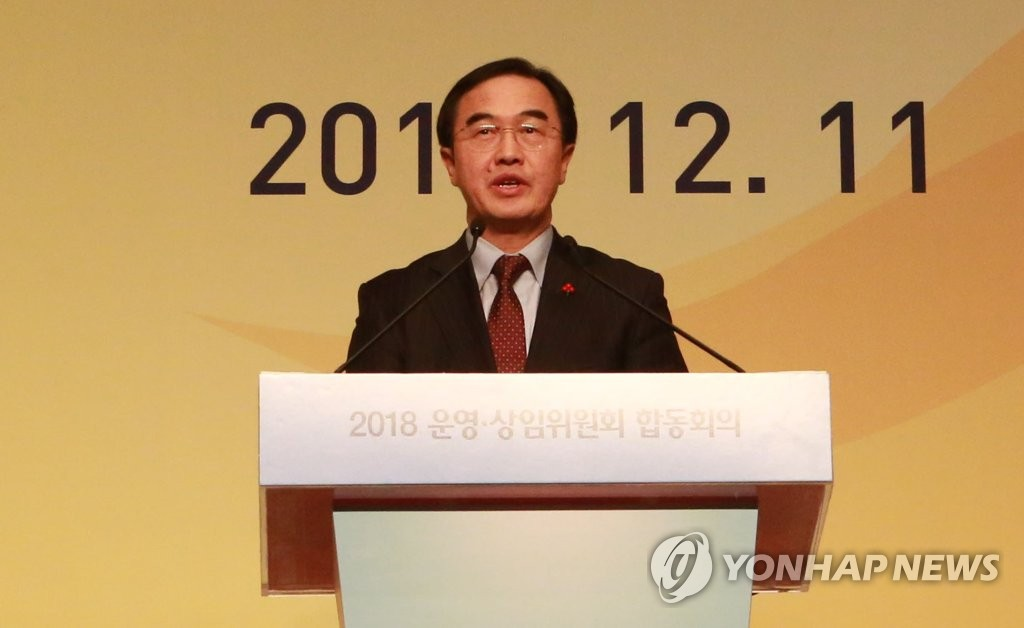 Unification Minister: February, March Critical Time for Korean Peninsula