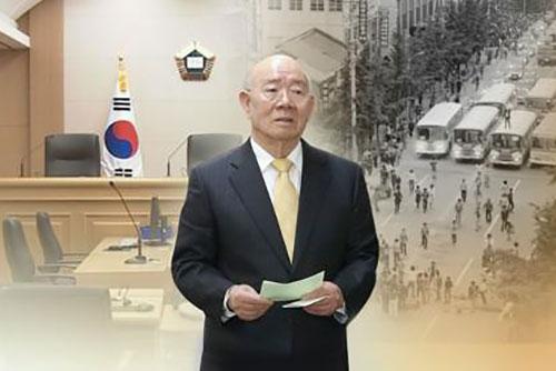 高額滞納者の全斗煥元大統領 ソウル市が自宅捜索