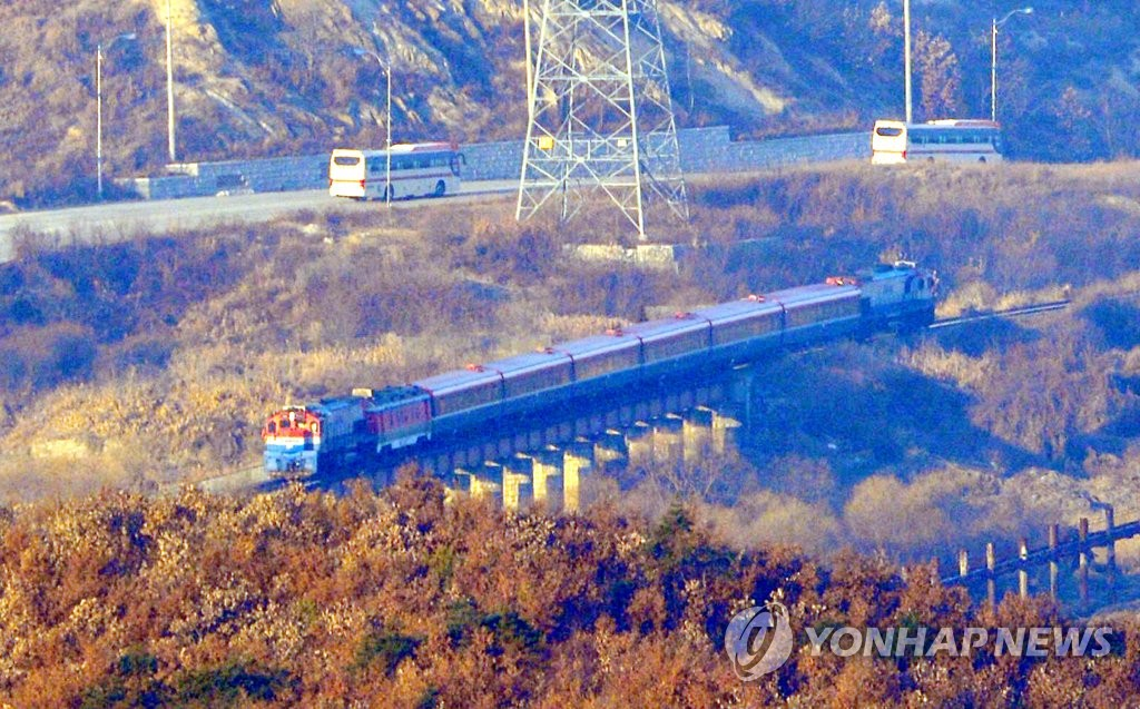Rail Agencies of S. Korea, China Sign Cooperation Deal