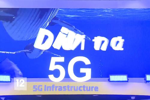 来月から5Gサービス開始 商用化に3兆ウォン