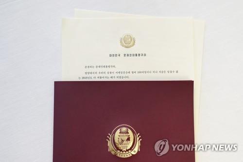 金正恩向文在寅总统发来亲笔信 称将在2019年回访首尔