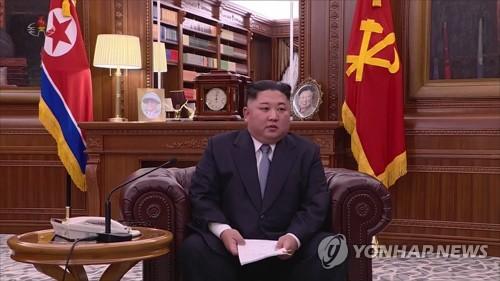 2回目の米朝首脳会談に意欲 金正恩委員長が新年あいさつ