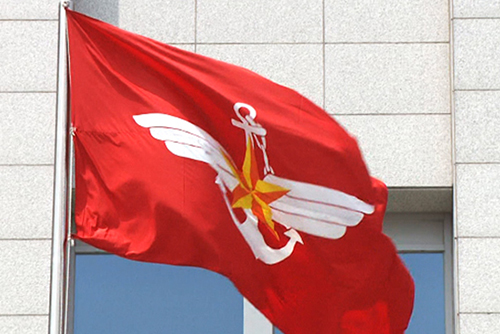 Military Commander Dismissed over Sexual Harassment Charges