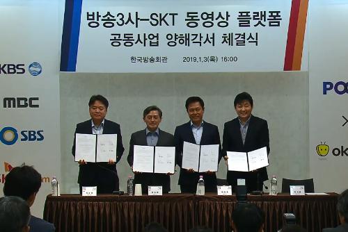 Trois chaînes de télévision s'allient à SK Telecom pour créer le « Netflix » de l'Asie