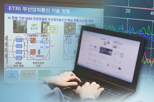 統一部出入りの記者に不審メール 北韓のハッキングか