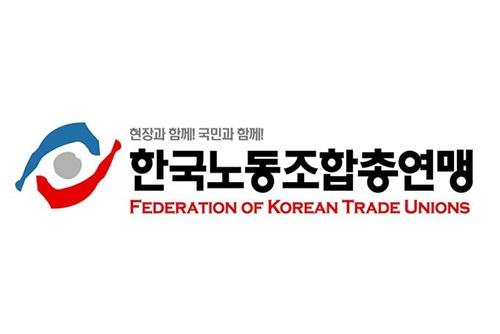 Jumlah Anggota Federasi Serikat Buruh Korea Menembus Satu Juta
