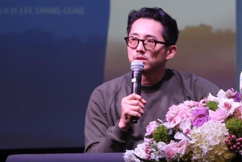 Steven Yeun Wins Best Supporting Actor Prize for his Role in 'Burning'