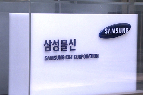 Samsung C&T to Build Combined Cycle Power Plant in UAE