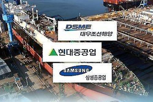 Construction navale : la Corée du Sud redevient leader mondial