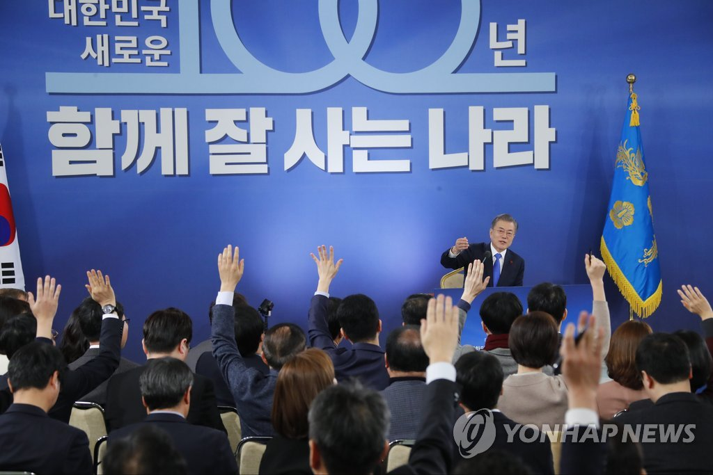 Moon Urges N. Korea to Take Denuke Steps for Sanctions Relief