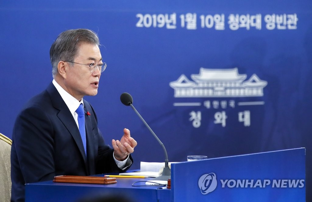 Moon: Japan Should Take Humble Approach Toward Post-Colonization Issues