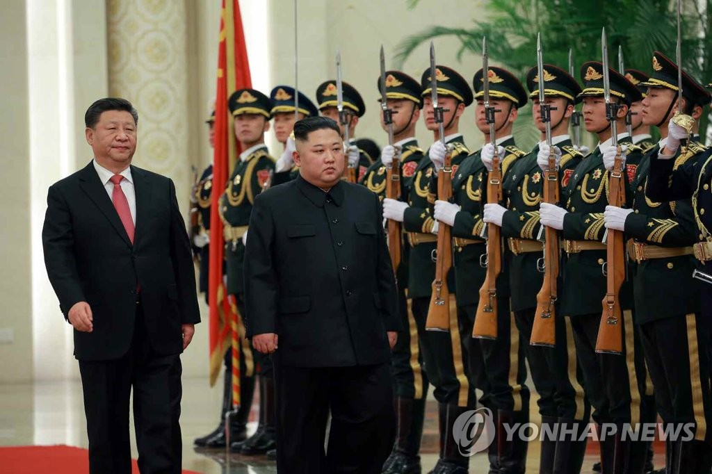 Kim Jong-un Reaffirms Commitment to Denuclearization, Invites Xi to Visit N. Korea