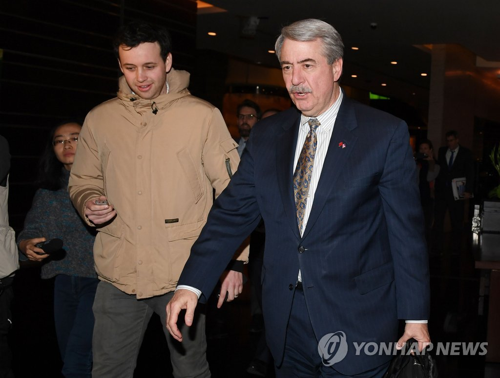US, China Trade Negotiators Conclude Talks in Beijing