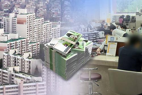 La dette des ménages a augmenté de 75 000 milliards de wons en 2018