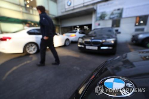 Seoul Court Finds 6 BMW Korea Officials Guilty of Exhaust Emission Manipulation