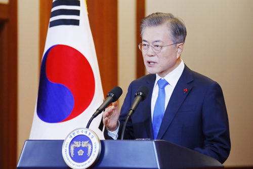 Moon Lays out Plans for 2019 in News Conference