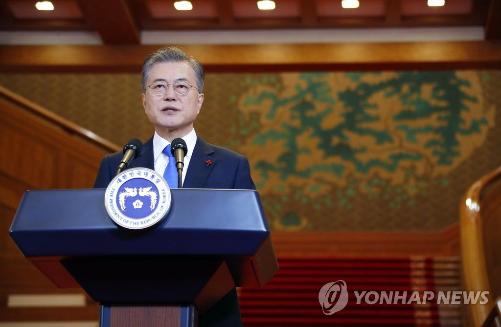 Moon: Creating Enough Jobs for People Feel Job Growth Key Task