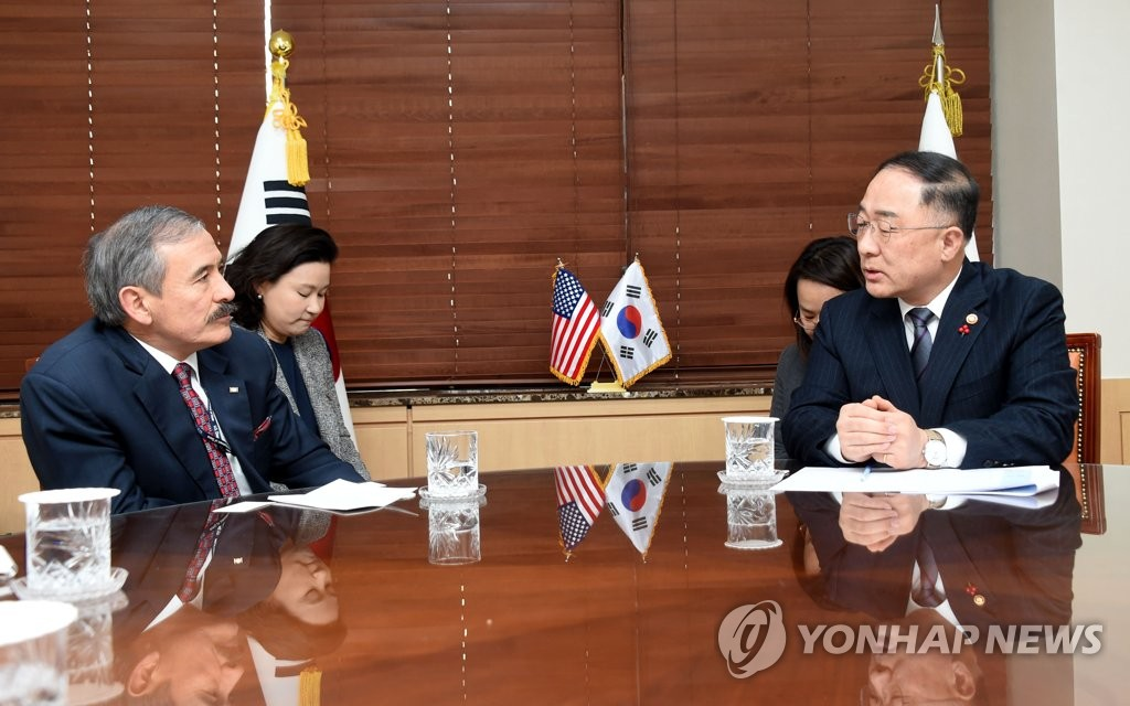 S. Korea Asks for Exemption from Possible US Auto Tariffs