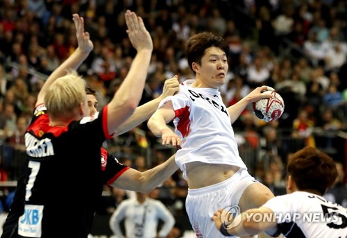 Unified Korean Handball Team Loses to Germany in World Championship