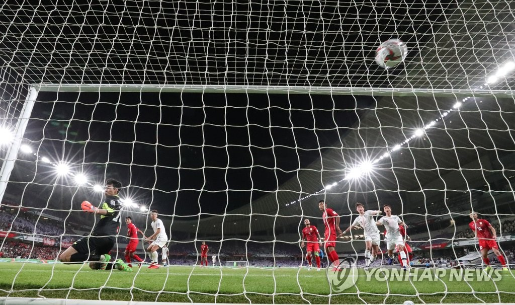 [AFC Asian Cup 2019] S. Korea Beats Kyrgyzstan, Advances to Round of 16