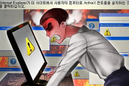22개 주요 공공 웹사이트서 플러그인 제거…EXE도 없앤다