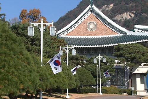 Представители администрации президента и Корейской конфедерации профсоюзов провели встречу