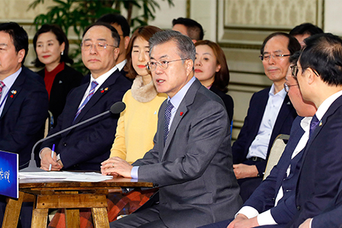 Moon Invites 130 Biz Leaders for Meeting