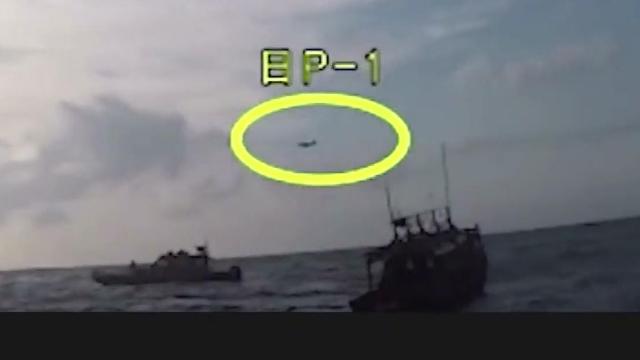 Korea Hints Japan Confused by Coast Guard Radar