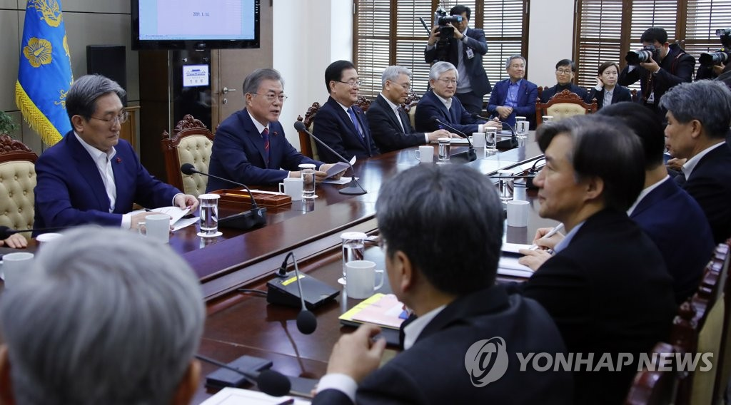 Moon Calls for Stern Punishment of Sexual Offenders in Elite Sports
