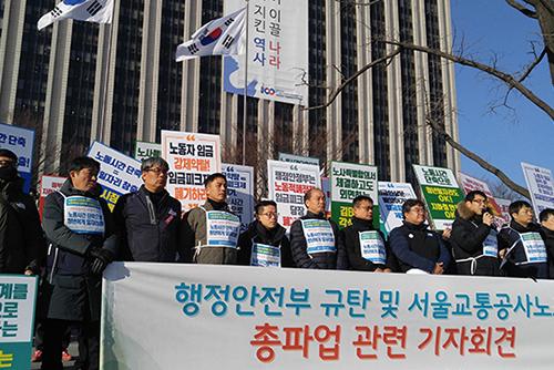 서울교통공사 노조, 임금 단체협약 가결…조합원 67% 찬성