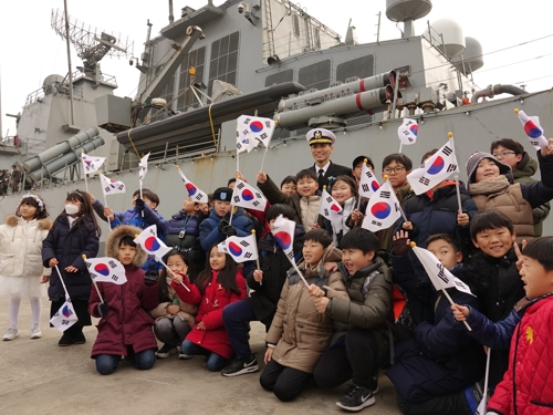 S. Korean Naval Fleet Enters China for 1st time since THAAD Row