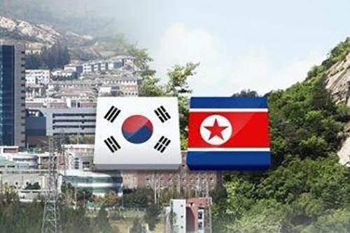 مجموعات مدنية كورية جنوبية تجمع أموالا لدعم التبادل الاقتصادي بين الكوريتين