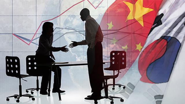 سيول وبكين تعقدان الجولة الثالثة من محادثات المتابعة لاتفاقية التجارة الحرة