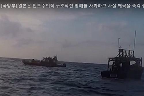 レーダー照射 韓国側は専門家による検証を提案