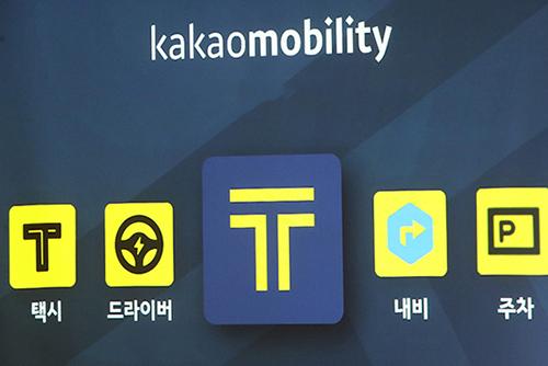 Taxi Industry Lukewarm on Kakao's Carpool Service Suspension