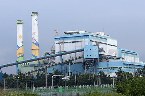 Another Old Coal-fired Thermal Plant Closes Amid Fine Dust Concerns